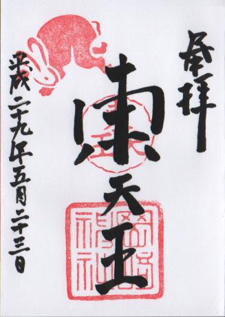 f:id:sasurai-neko:20170527004437p:plain