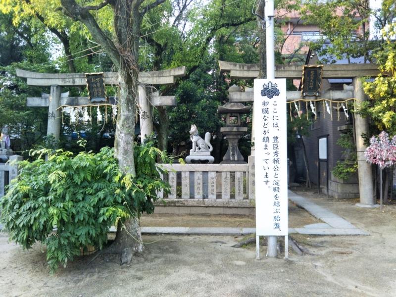 f:id:sasurai-neko:20170527005826j:plain