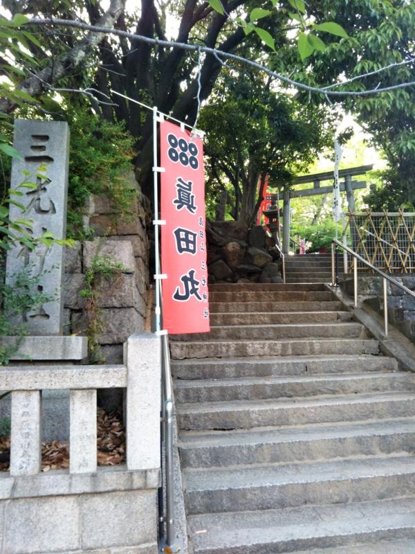 f:id:sasurai-neko:20170527005830j:plain