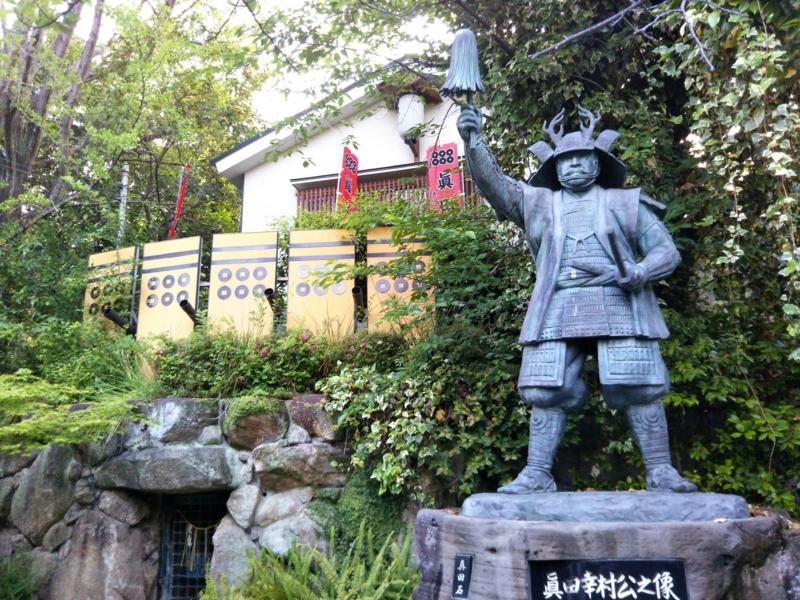 f:id:sasurai-neko:20170527005833j:plain