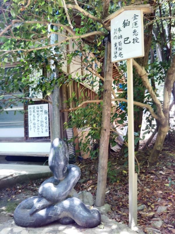 f:id:sasurai-neko:20170527010231j:plain