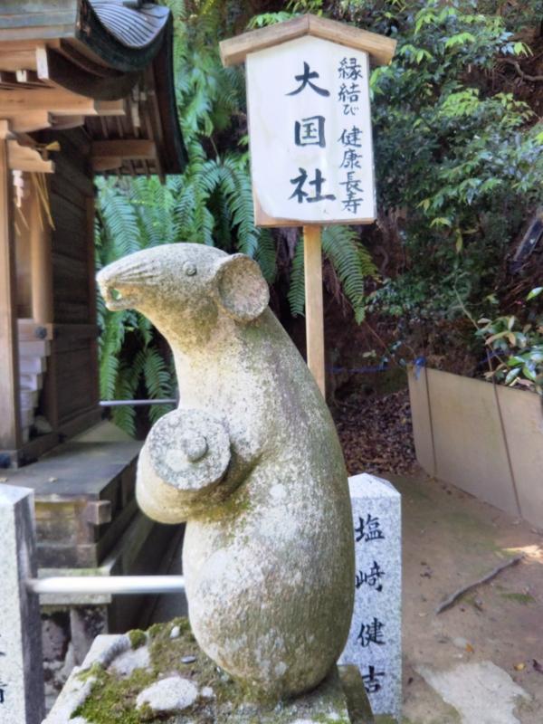 f:id:sasurai-neko:20170527010235j:plain