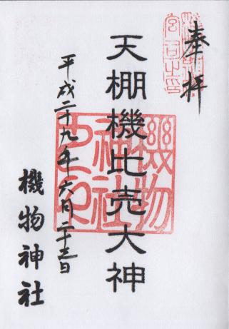 f:id:sasurai-neko:20170627112633p:plain