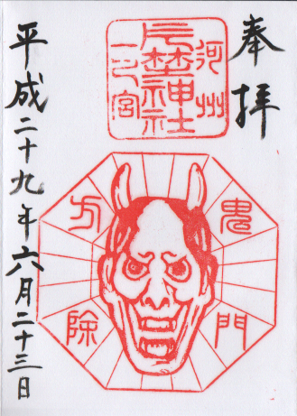 f:id:sasurai-neko:20170627112634p:plain