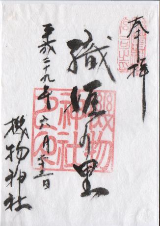 f:id:sasurai-neko:20170627112635p:plain