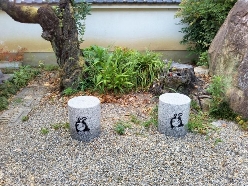 f:id:sasurai-neko:20170627112757j:plain
