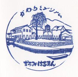 f:id:sasurai-neko:20170706123512p:plain