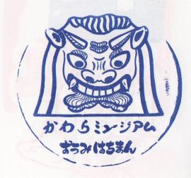 f:id:sasurai-neko:20170706123513p:plain