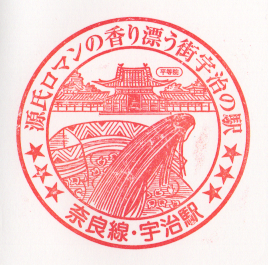 f:id:sasurai-neko:20170731102837p:plain