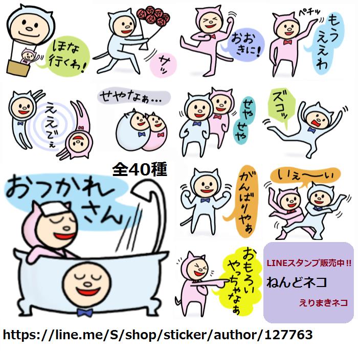 f:id:sasurai-neko:20170815162009p:plain