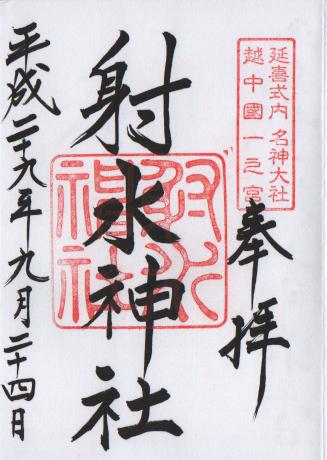 f:id:sasurai-neko:20170925122631p:plain