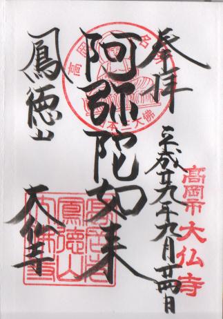 f:id:sasurai-neko:20170925122720p:plain
