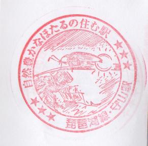 f:id:sasurai-neko:20170925123158p:plain