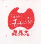 f:id:sasurai-neko:20170925123301p:plain
