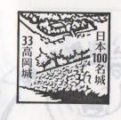 f:id:sasurai-neko:20170925123438p:plain