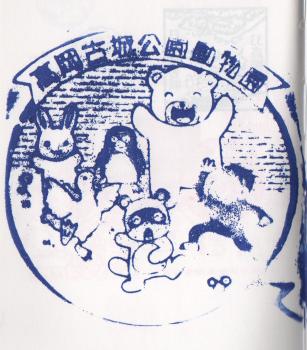f:id:sasurai-neko:20170925123702p:plain