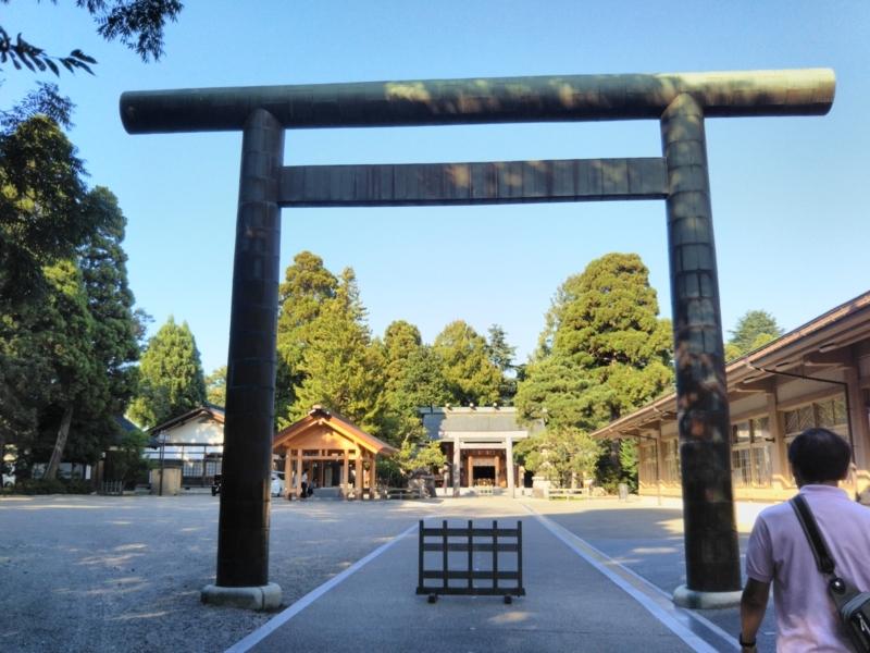 f:id:sasurai-neko:20170925161354j:plain