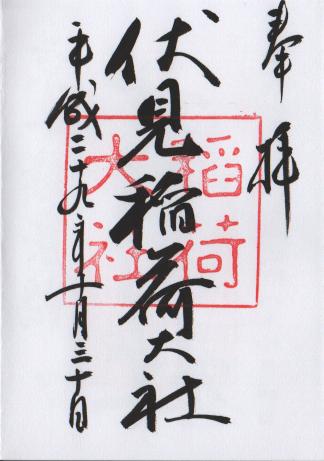f:id:sasurai-neko:20171108111922p:plain