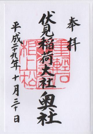 f:id:sasurai-neko:20171108111925p:plain