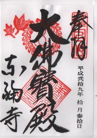 f:id:sasurai-neko:20171108112412p:plain