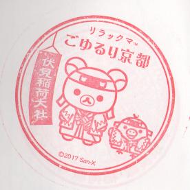 f:id:sasurai-neko:20171108112519p:plain