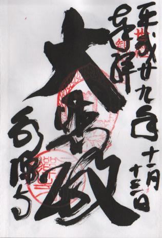 f:id:sasurai-neko:20171122132210p:plain