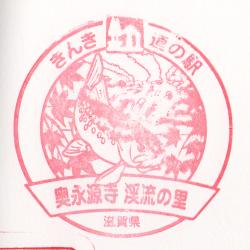 f:id:sasurai-neko:20171122132247p:plain