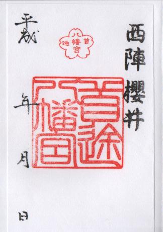 f:id:sasurai-neko:20171129151726p:plain