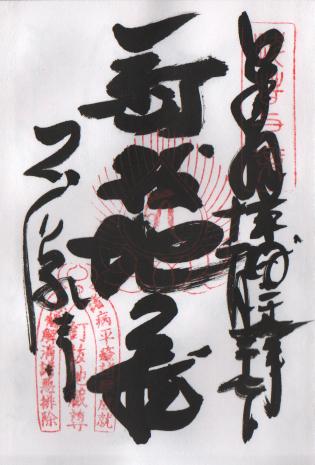 f:id:sasurai-neko:20171129151802p:plain