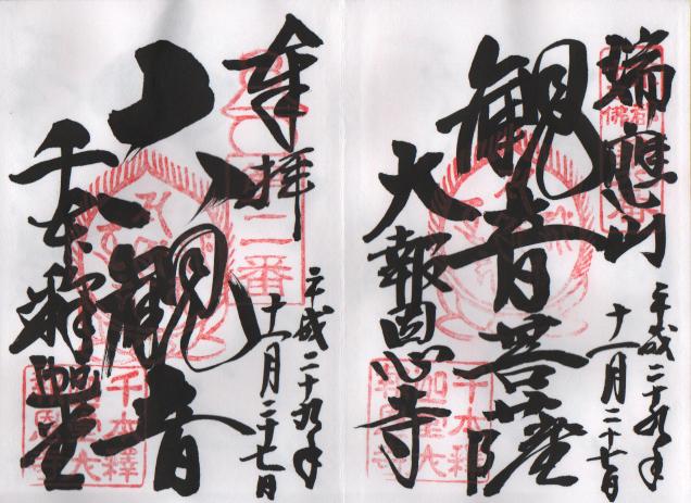 f:id:sasurai-neko:20171129151809p:plain