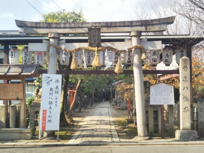 f:id:sasurai-neko:20171129153501j:plain