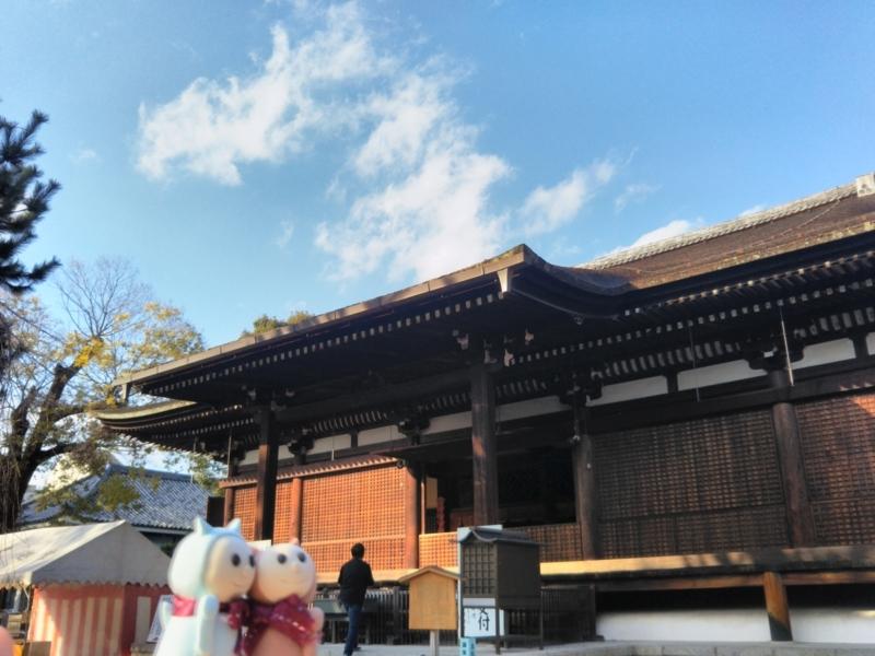 f:id:sasurai-neko:20171129155717j:plain