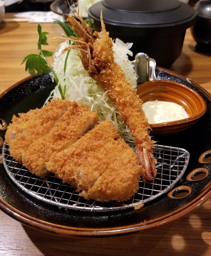 f:id:sasurai-takako:20180529190046j:plain