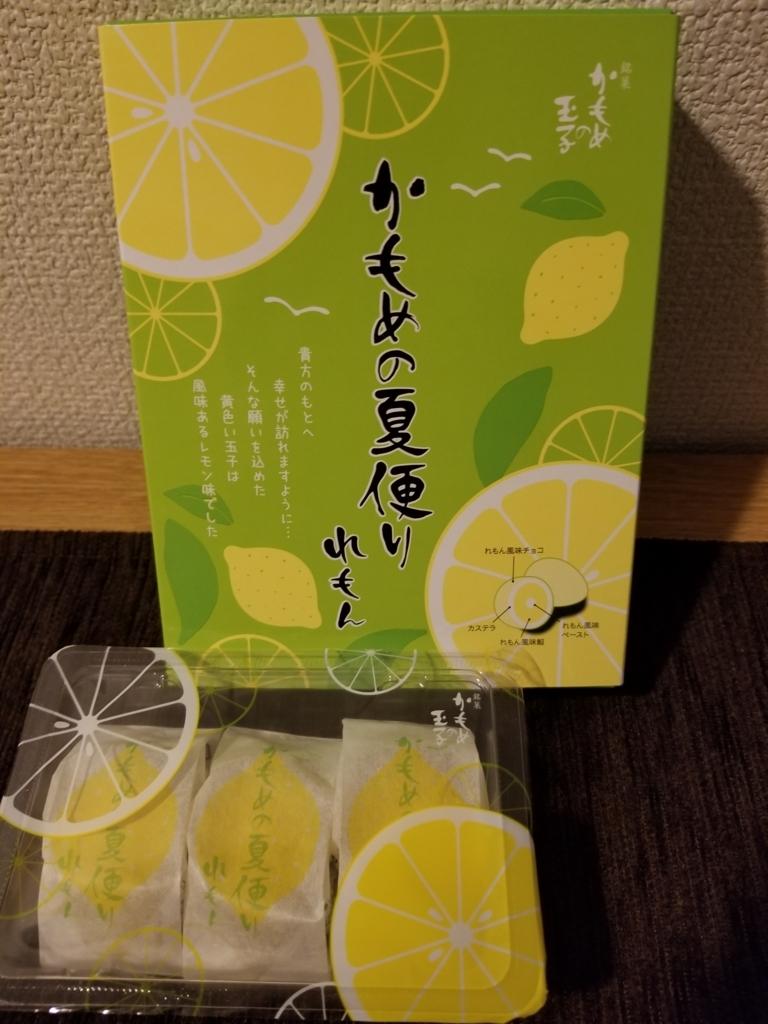 f:id:sasurai-takako:20180607171209j:plain