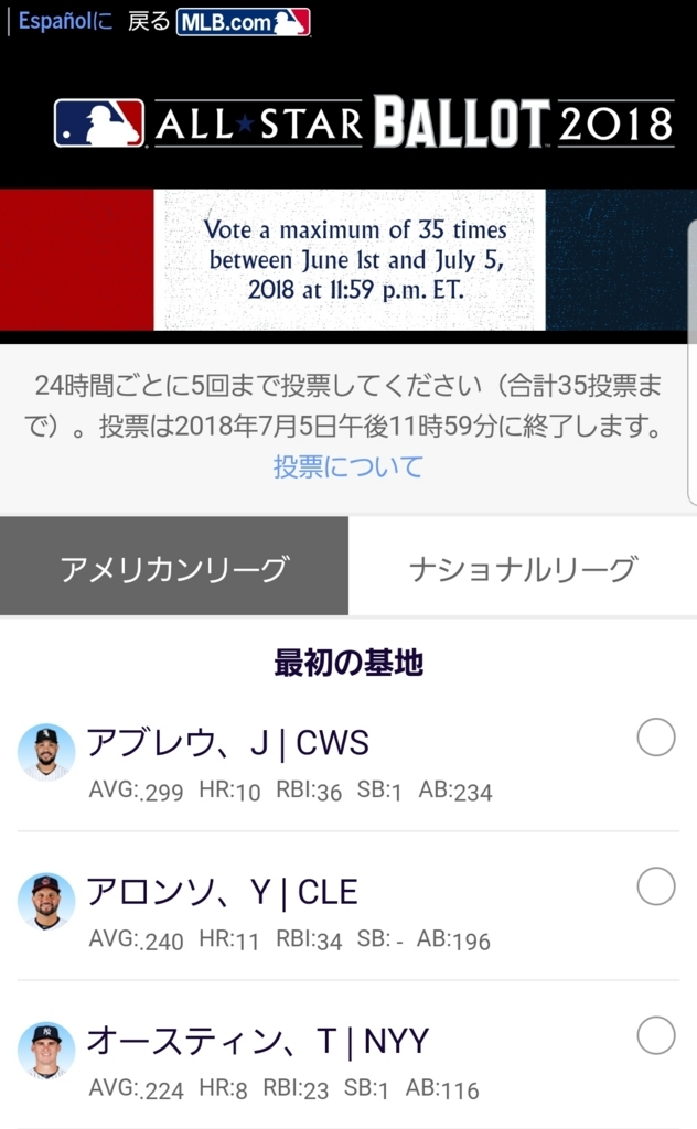 f:id:sasurai-takako:20180608194554j:plain