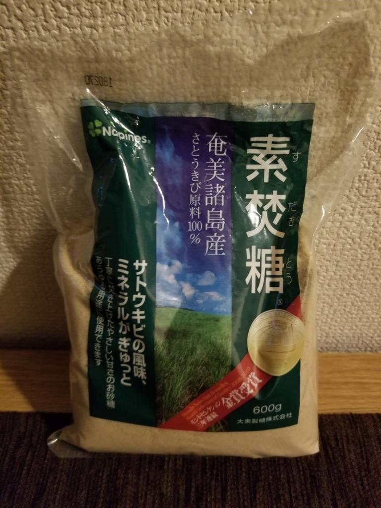 f:id:sasurai-takako:20180620192507j:plain
