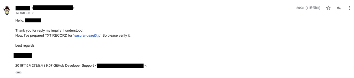 f:id:sasurai-usagi3:20190527221621p:plain