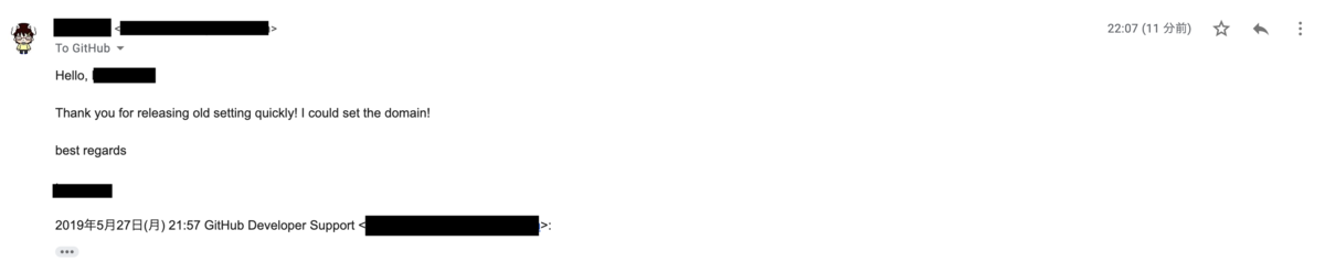 f:id:sasurai-usagi3:20190527221944p:plain