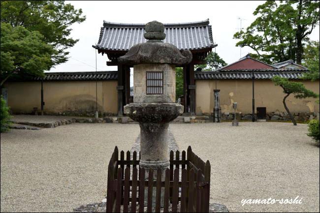 f:id:sasurai1:20200419170827j:plain