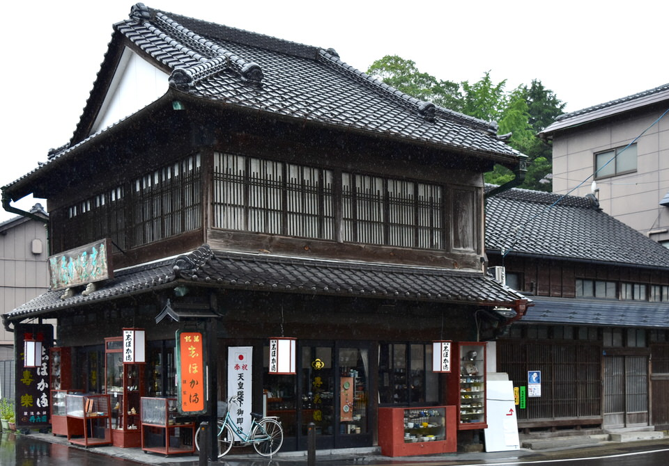 f:id:sasurai1:20200806124125j:plain