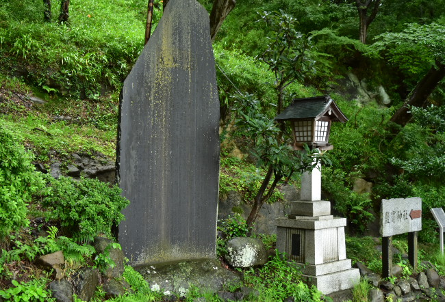 f:id:sasurai1:20200810192457j:plain