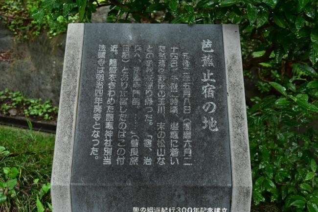 f:id:sasurai1:20200810192515j:plain