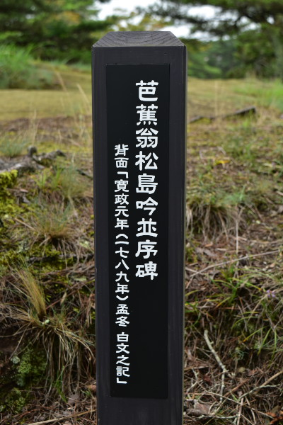 f:id:sasurai1:20200822124157j:plain