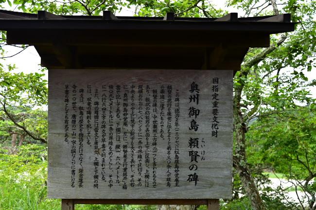 f:id:sasurai1:20200822125053j:plain