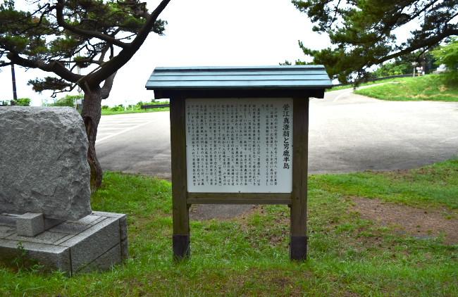 f:id:sasurai1:20201014130057p:plain