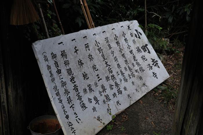 f:id:sasurai1:20210911061558j:plain