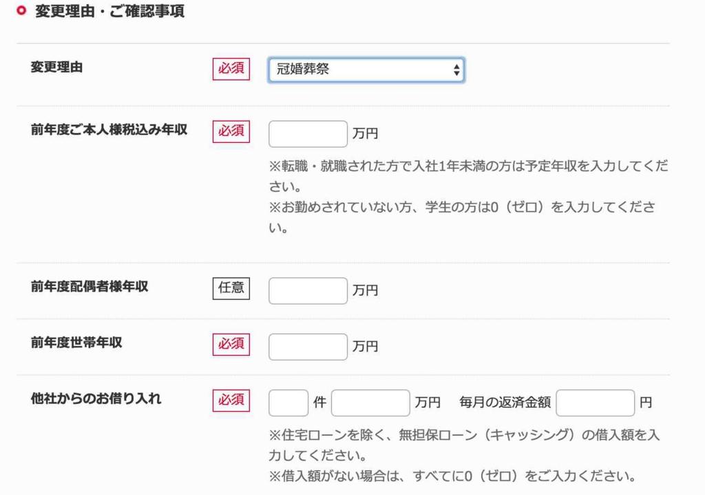 f:id:sasurai30:20160923133736j:plain