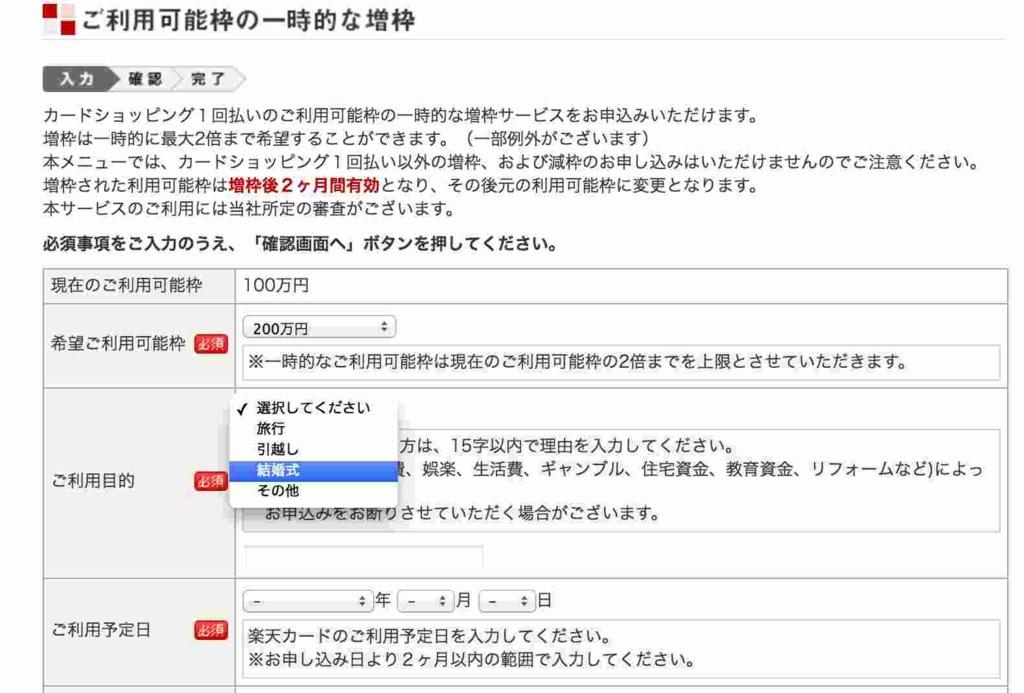 f:id:sasurai30:20160923134435j:plain