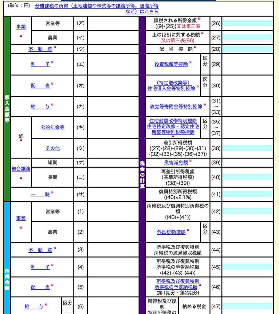 f:id:sasurai30:20170205074516j:plain