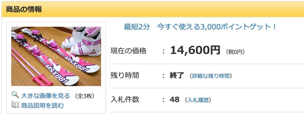 f:id:sasurai30:20170217002216j:plain